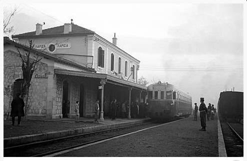 Στο σταθμό Λάρισας 1952