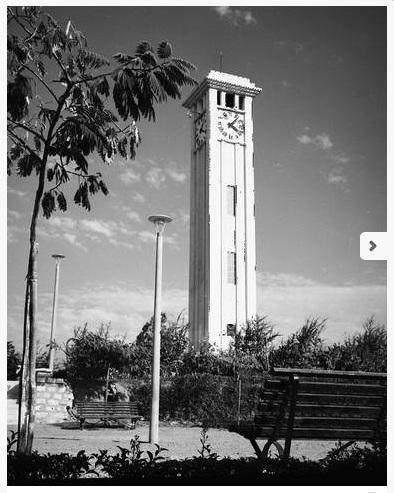 Το ρολόι 1960