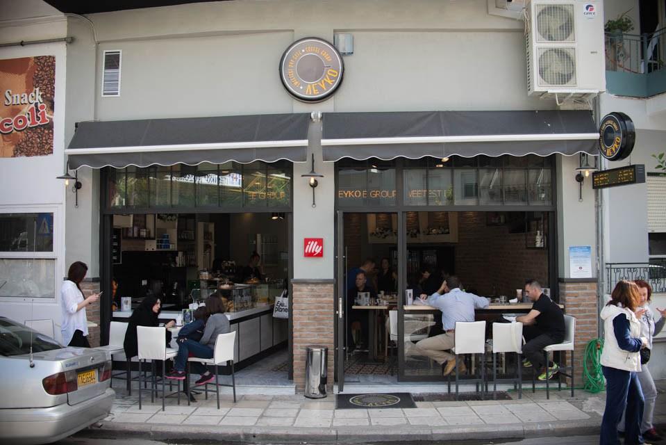 1 1 - Λευκό Cafe: Η νέα σου καθημερινή συνήθεια!
