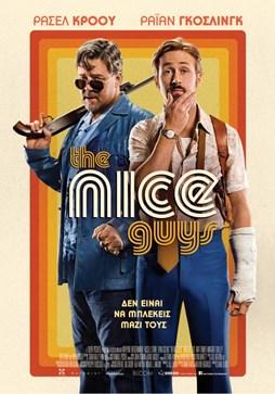 39178aad eca0 497f 85b5 6d8383027aa4 - Nice Guys προβάλλεται στο Victoria Cinemas!