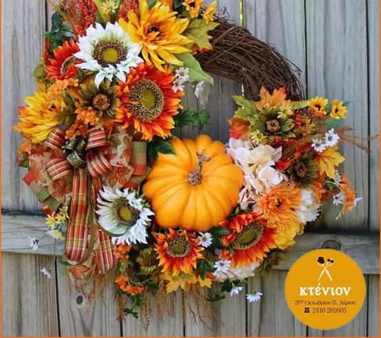 14269699 1055596164548250 1626727802 n - Το Κτένιον υποδέχεται το φθινόπωρο με ένα Welcome Season open party για όλους!