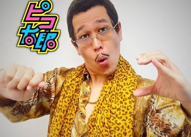 1bf91e02a41416dbbfa927836a880c67.700x500x1 - Pen Pineapple Apple Pen: Είδαμε το επόμενο Gangnam Style. Δεν μας λυπάται κανείς!