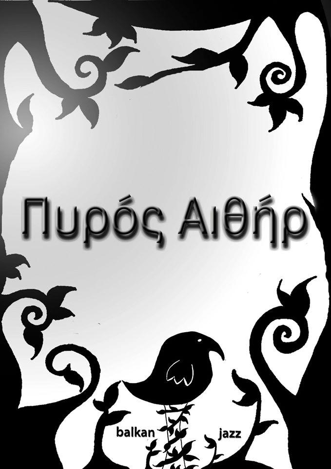 884957_668228346536406_609876607_o
