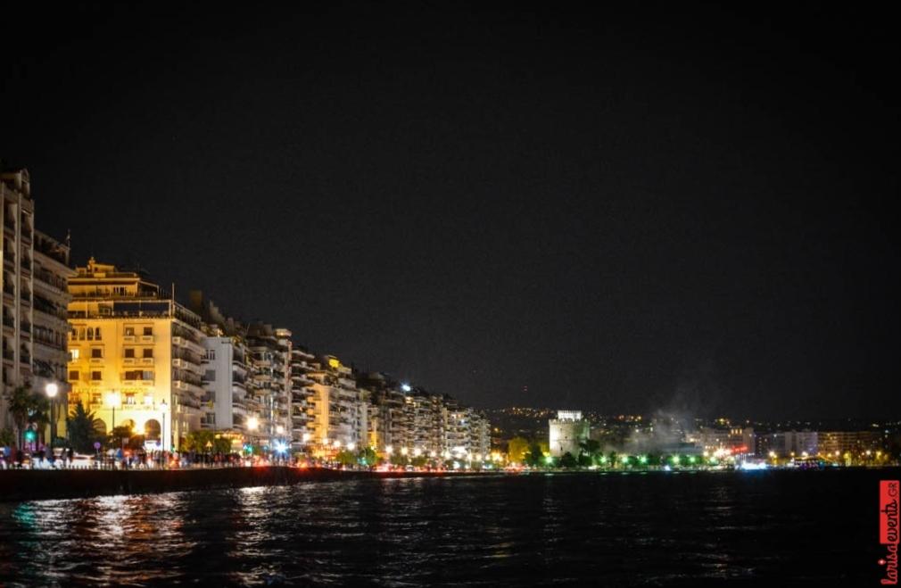 thes eksofilo - Ένας Λαρισαίος στη Θεσσαλονίκη