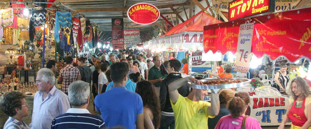 www.pazarilarissa.gr