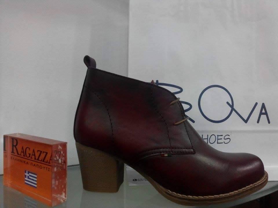 Prova Shoes