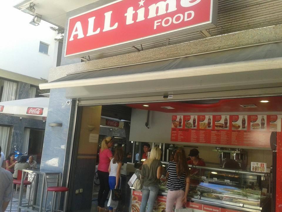 alltime3 - Φοιτητής στη Λάρισα και πείνασες; Να από που θα παραγγείλεις!