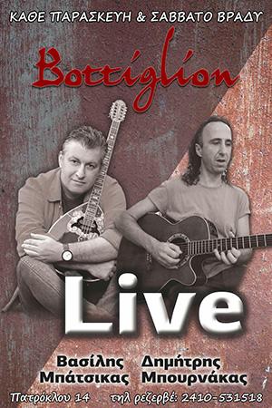 bottiglion - Βράδυ Παρασκευής με live στο Bottiglion!
