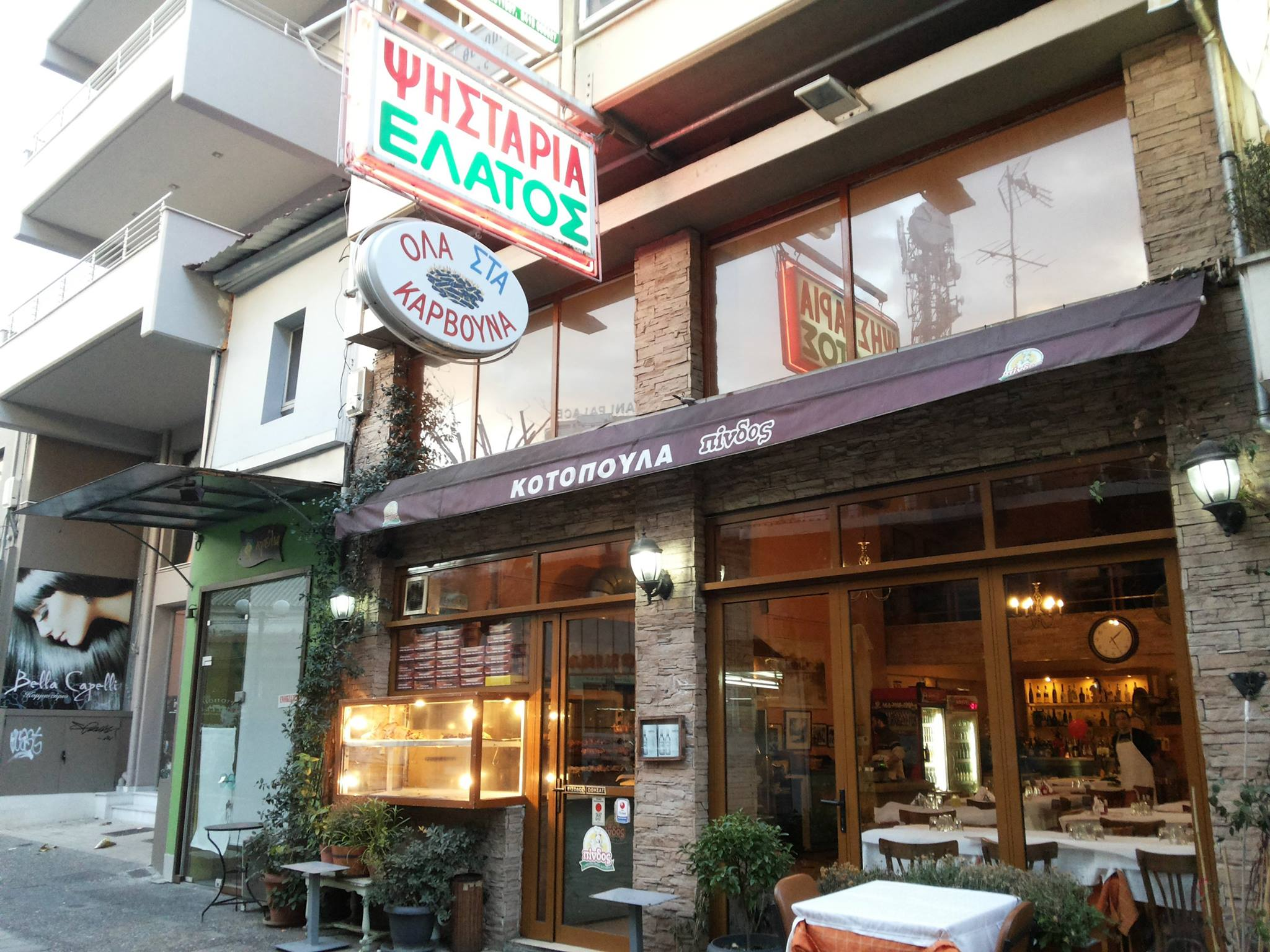 elatos2 - Φοιτητής στη Λάρισα; | Οι καλύτερες προτάσεις για μαγειρευτό φαγητό!