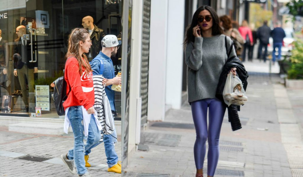 hg 1024x600 - Λάρισα's Street Style! ( Κυριακή 23 Οκτωβρίου)