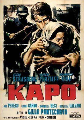 normal 6263188 1 - Η ταινία «Kapo» (Σκλάβοι Χωρίς Αλυσίδες) στο Χατζηγιάννειο