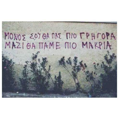 received 10206515880967759 - Εμείς