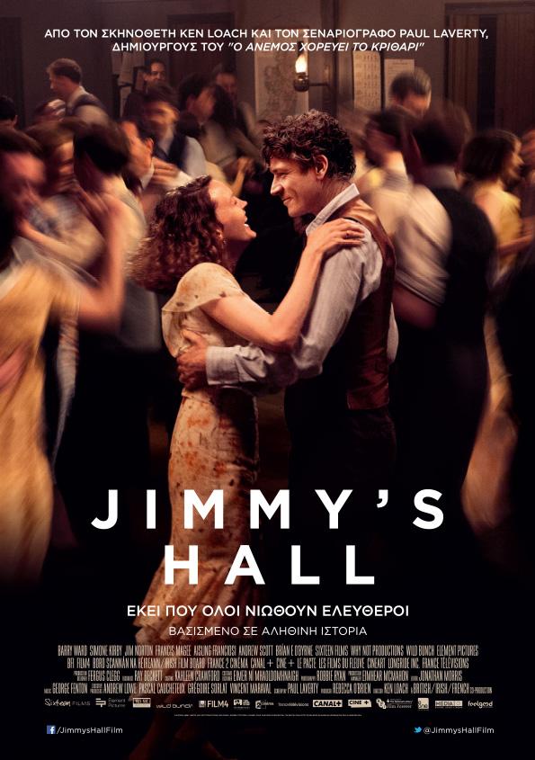 164992g jimmys hall 2014 01 - Χορεύοντας με τον Κεν Λόουτς στο Χατζηγιάννειο
