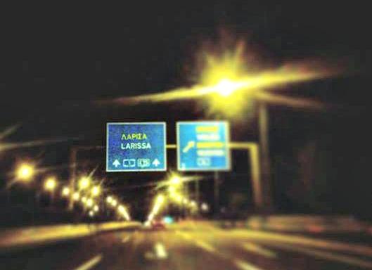 415950003552 1453455332 n - Έρωτες που γράφτηκαν στην εθνική οδό Λάρισας-Θεσσαλονίκης
