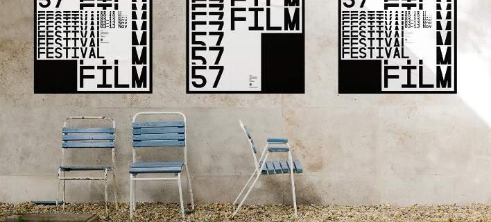 57ο - Η Λάρισα ταξιδεύει στη Θεσσαλονίκη για το 57ο  Φεστιβάλ Κινηματογράφου
