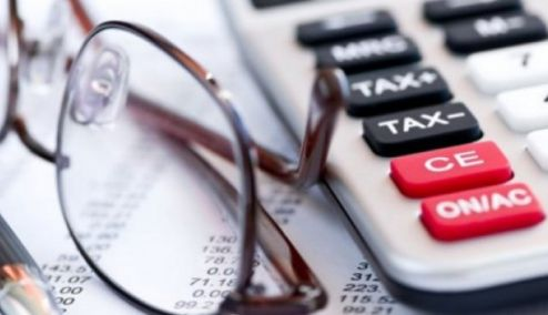forologia - Έτσι θα φορολογούνται και οι φοιτητές για το 2017.
