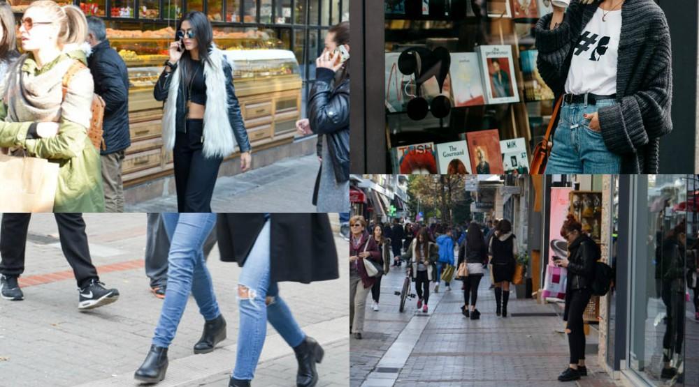 gfbcd - Λάρισα's Street Style! (Σάββατο 19 Νοεμβρίου)
