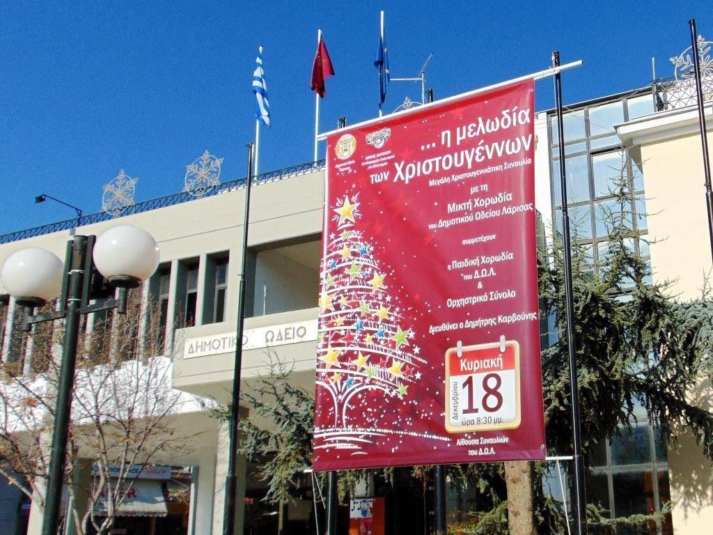 15418450 1175797475802011 2356231361276659059 o 1024x768 - «Η μελωδία των Χριστουγέννων»