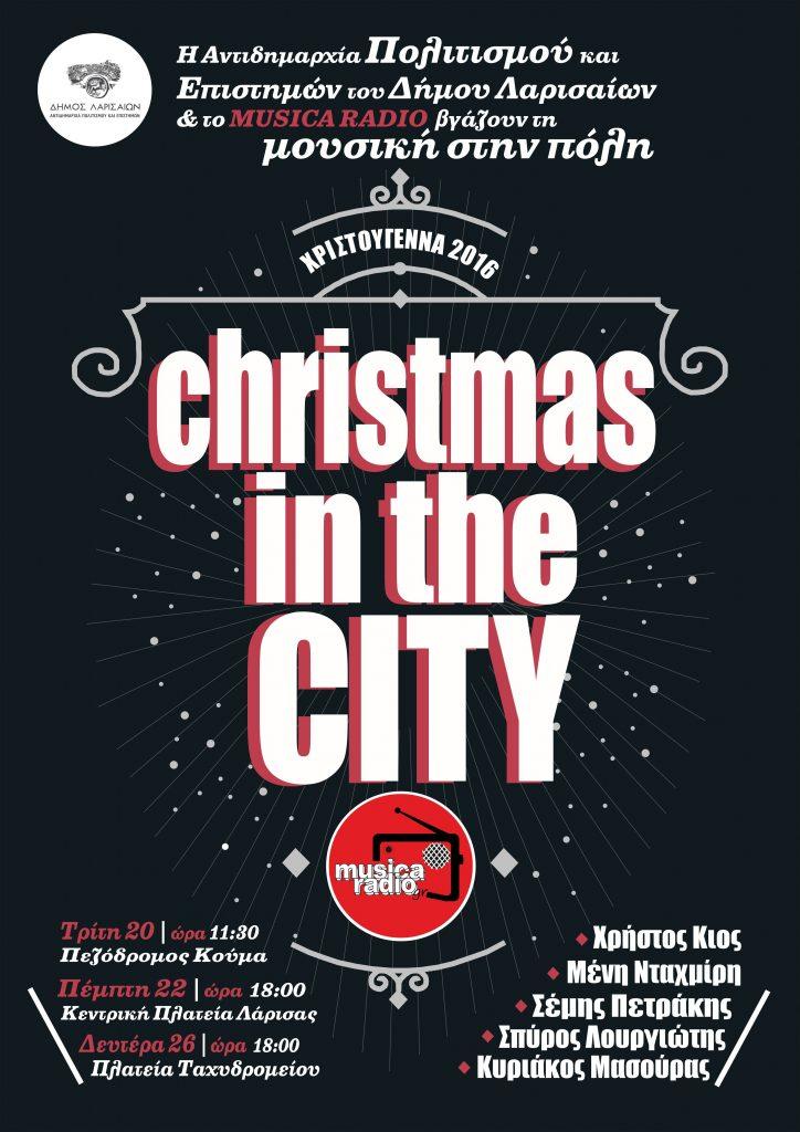 AFISA 724x1024 - Χριστουγεννιάτικη μουσική στην πόλη από Djs