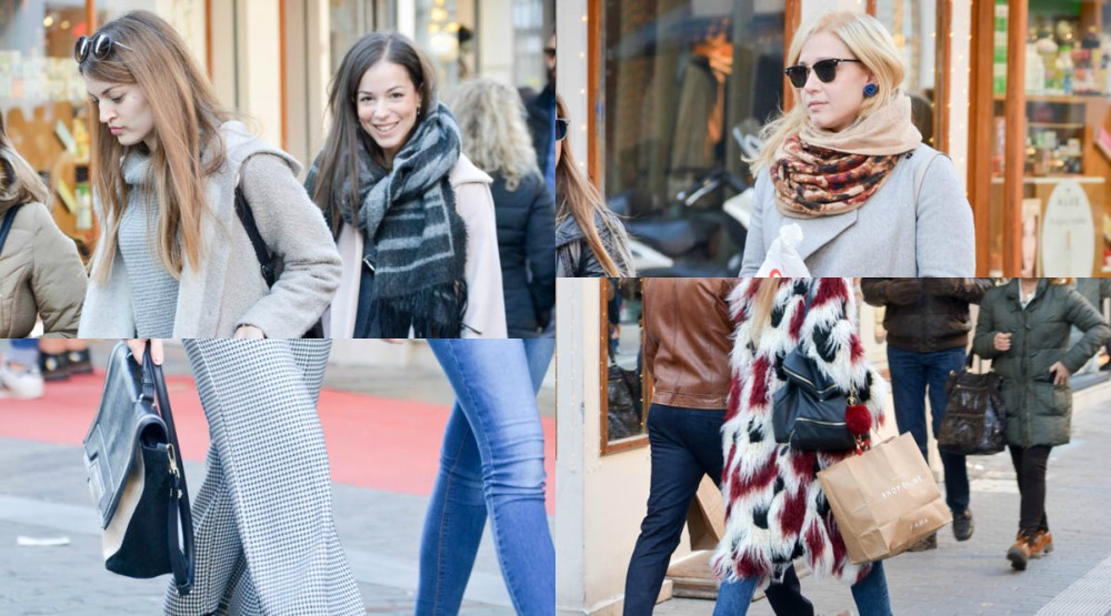BeFunkhhy Collage - Λάρισα's Street Style | Τα κορίτσια της πόλης σε street style clicks!