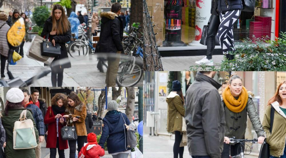 BeFunky Coljhgjhlage - Λάρισα's Street Style | Τα κορίτσια της πόλης σε street style clicks!