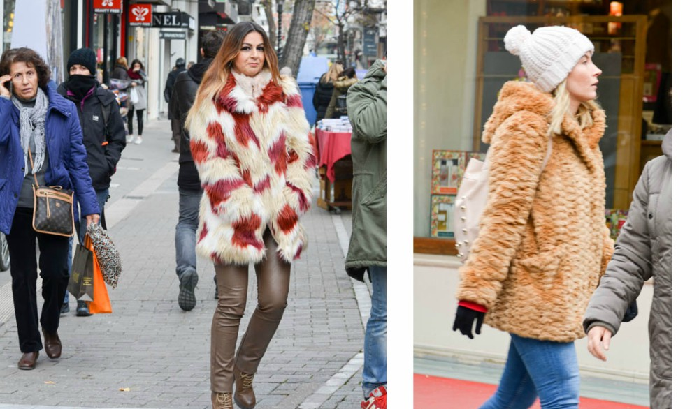 BeFunnmky Collage - Το λουκ της ημέρας | Οι Λαρισαίες μας δείχνουν τι να φορέσουμε σήμερα!