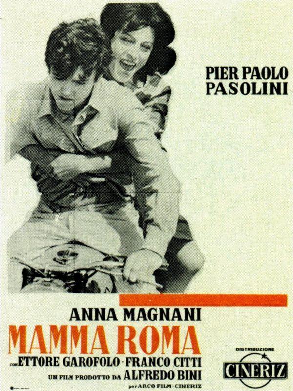 "Poster - ""Μάμα Ρόμα""  στο Χατζηγιάννειο"