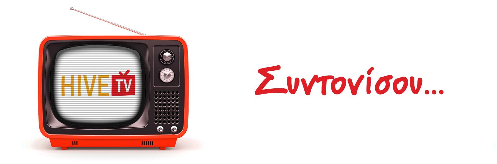 hivetv - HIVE TV