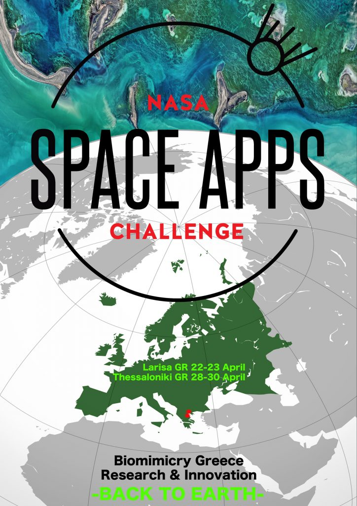 Art Poster 724x1024 - NASA Space Apps Challenge Greece 2017 – Thessaloniki & Larissa