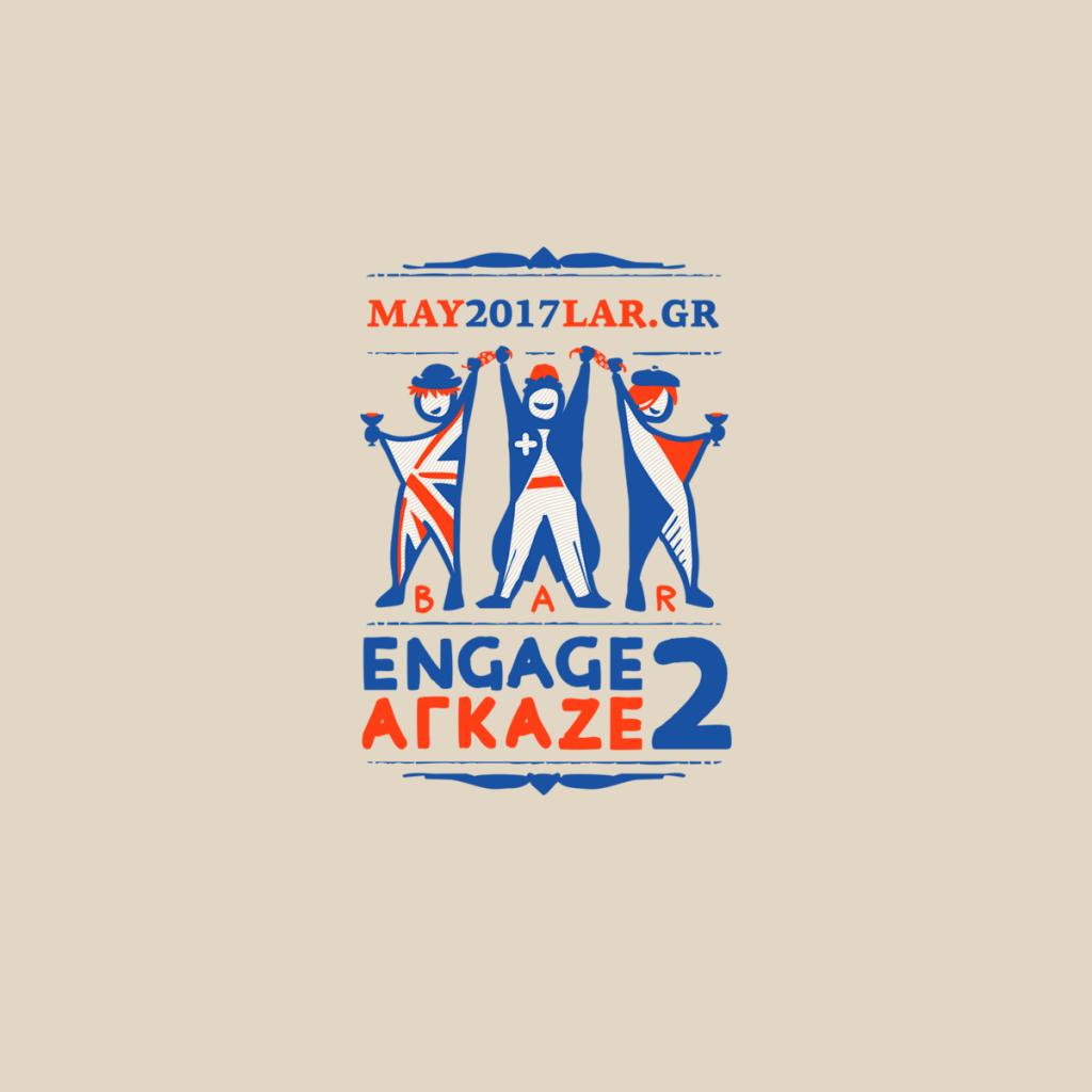 Bar Engage 2 logo 1024x1024 - Το Bar Engage - Αγκαζέ για δεύτερη συνεχόμενη χρονιά στη Λάρισα!