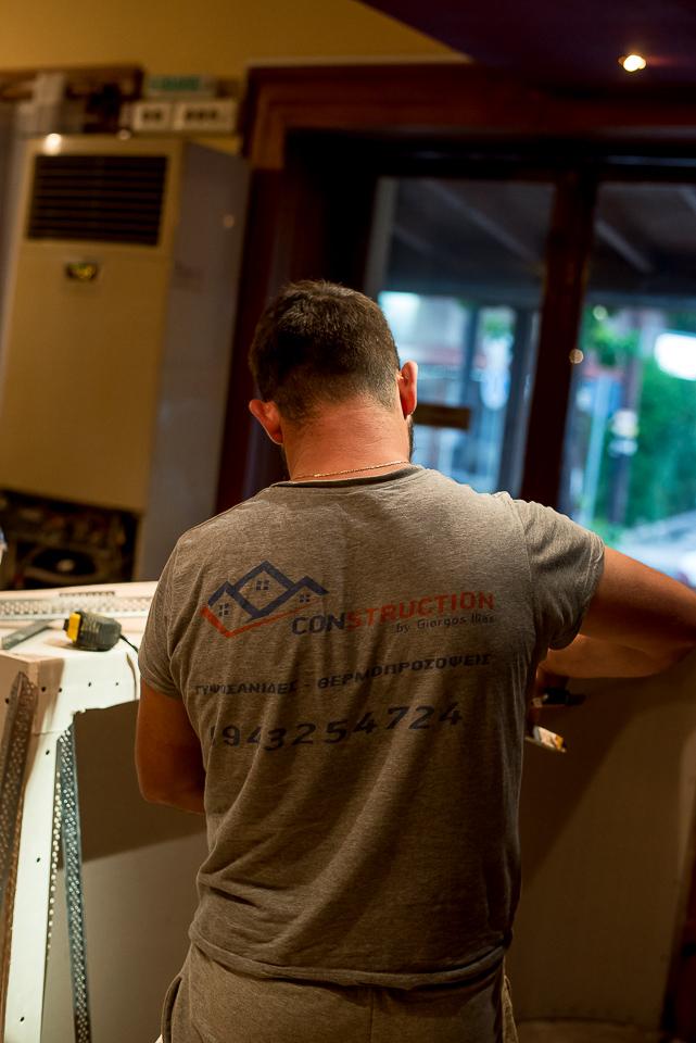 NIQ 0790 - Constructions by Hlias Giorgos: Εκεί που η γυψοσανίδα γίνεται τέχνη!