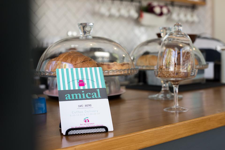 NIQ 7380 - Amical Café: Ένα αυθεντικό bistrot στην πόλη μας!