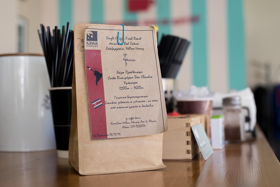 NIQ 7423 - Amical Café: Ένα αυθεντικό bistrot στην πόλη μας!
