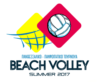 beachvolley - Πανθεσσαλικό