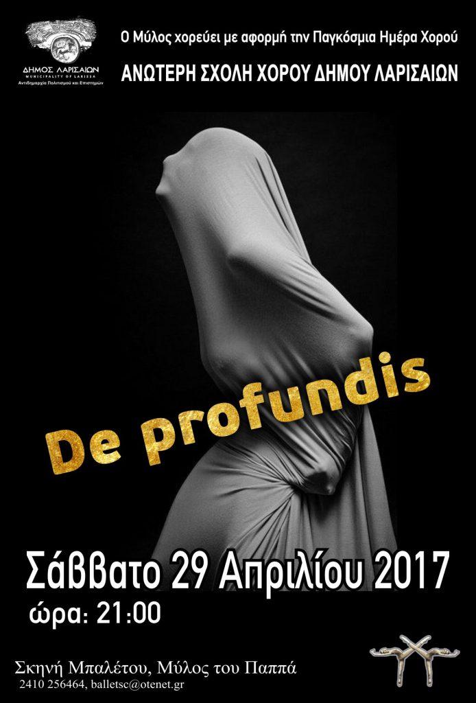 """de profundis 694x1024 - """"De Profundis"""" στη Σκηνή Μπαλέτου"""