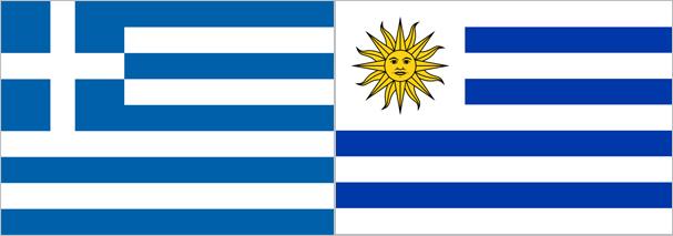 greece uruguay - Ποια άλλη χώρα έχει σαν εθνικό σύνθημα το «ελευθερία ή θάνατος»