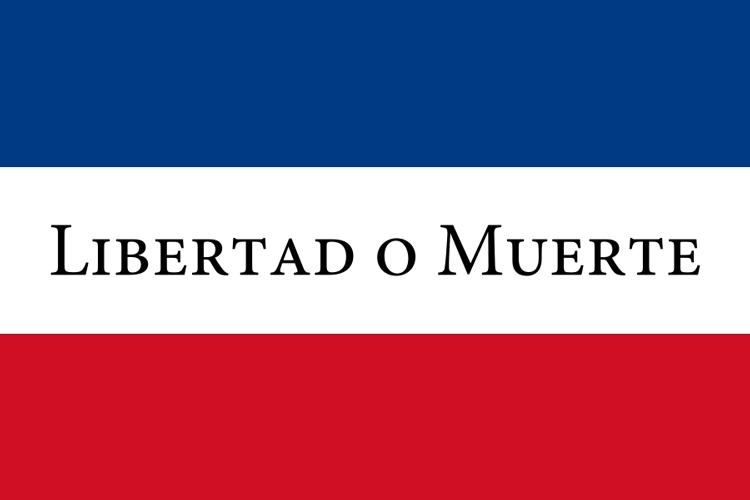 libertad o muerte - Ποια άλλη χώρα έχει σαν εθνικό σύνθημα το «ελευθερία ή θάνατος»
