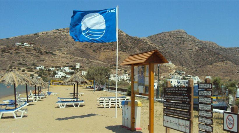 201309131628385874 - Τέσσερις «Γαλάζιες σημαίες» στο νομό Λάρισας