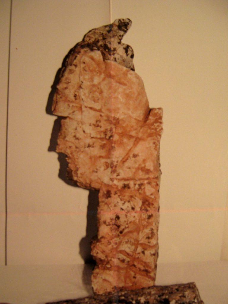 thumbnail 003 4 768x1024 - «Προκατακλυσμιαίος Χιμαιρικός πρωτόκοσμος»