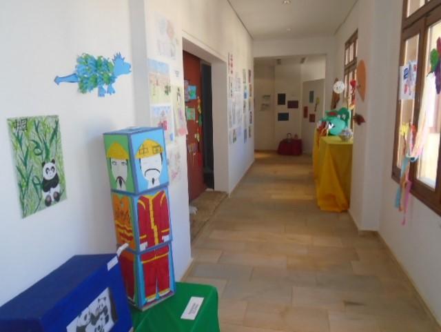 thumbnail DSC08842 - Απονομή βραβείων καλλιτεχνικού διαγωνισμού στο Λαογραφικό Μουσείο Λάρισας