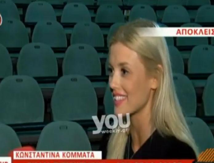 κομματα1 - «Είμαι πολύ ευτυχισμένη!» Η Κωνσταντίνα Κομμάτα απαντά για πρώτη φορά για τη σχέση της με τον Γιώργο Σαμαρά!
