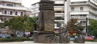 εβραιων λαρισα - Λάρισα, μια πόλη με ιστορία, πολιτισμό και μέλλον…