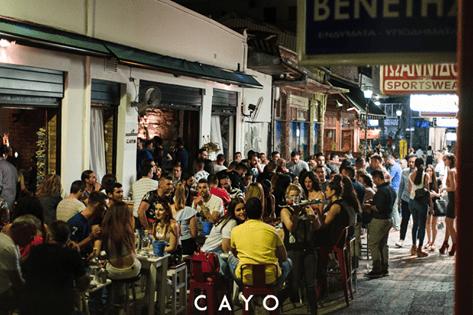 0 - Ότι καλύτερο είδαμε στο Cayo (Παρασκευή 2 Ιουνίου)