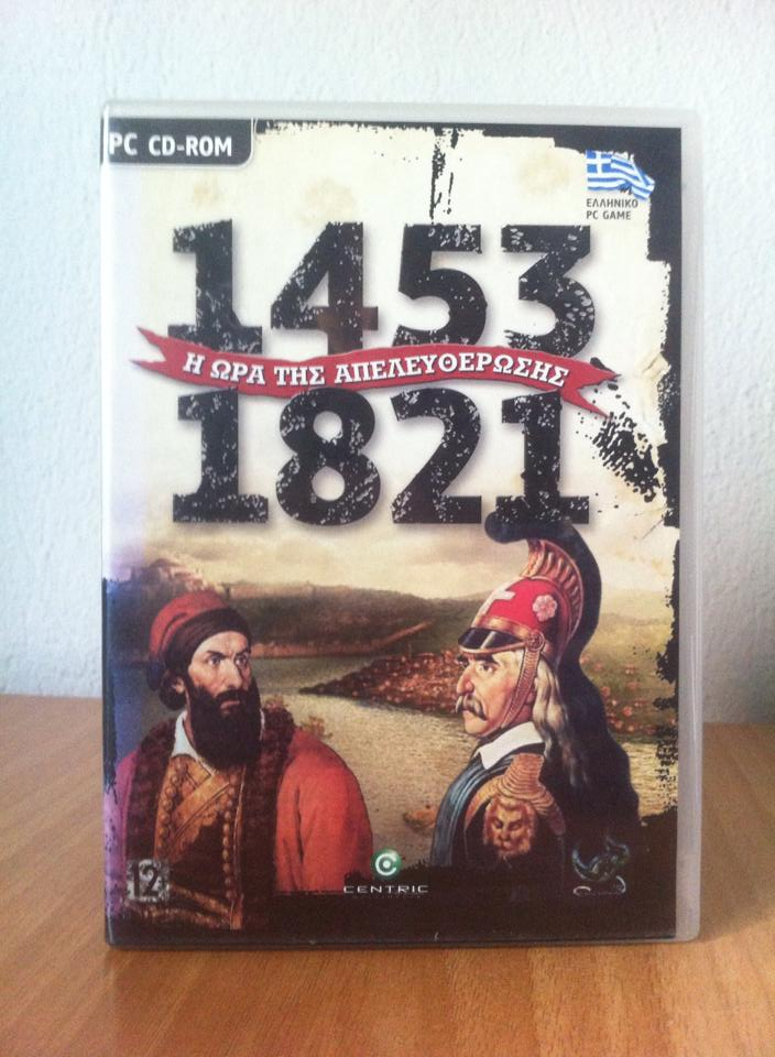 10428094 396497857191835 5240786634451025615 n - Αργύρης Προσίλης | Δημιουργός του πρώτου βίντεο game στρατηγικής που έγινε best seller σε Ελλάδα και Κύπρο!