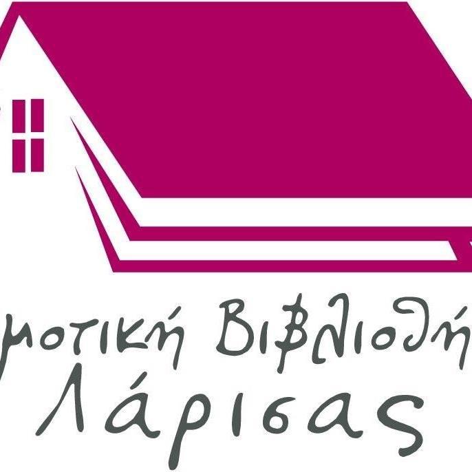 17426132 661750414032801 4532182243891148030 n - H Δημοτική Βιβλιοθήκη Λάρισας στο Φεστιβάλ Πηνειού