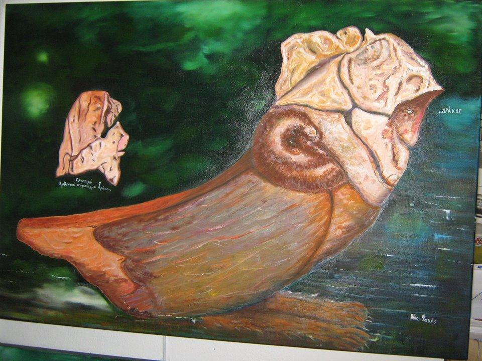 4 - Παλαιοντολογικός θησαυρός στο Μύλο του Παππά
