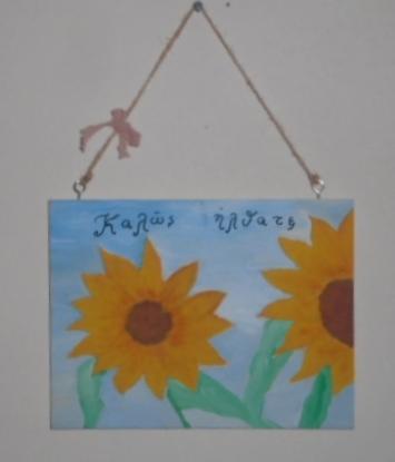 DSC09146 - «Ζωγραφίζουμε Καλημέρες» στον Πηνειό με το Λαογραφικό Μουσείο