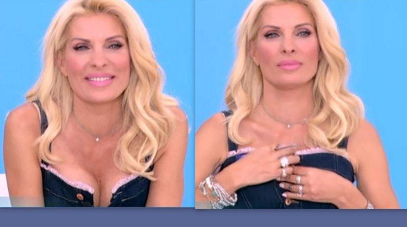 ImageHandler 8 - Ελένη Μενεγάκη: Παραλίγο να φανεί το στήθος της on air