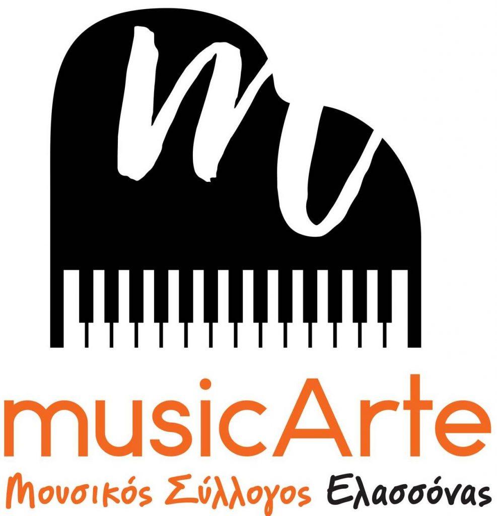 deltio2 987x1024 - Ο μουσικός σύλλογος Ελασσόνας διοργανώνει καλοκαιρινή συναυλία