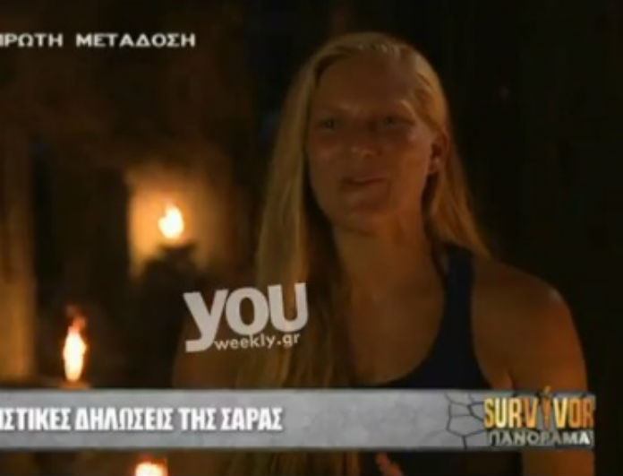 sara 2 - Survivor Πανόραμα: Οι πρώτες δηλώσεις της Σάρας Εσκενάζυ μετά την αποχώρησή της από το ριάλιτι επιβίωσης!